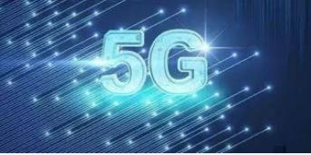 5G专网通信技术的发展情况国内外市场分析