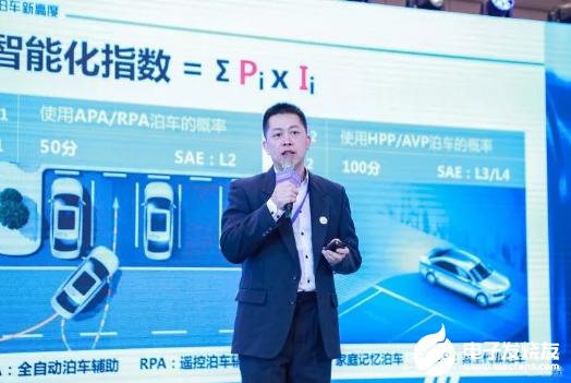 """纵目科技发布三款新产品 智能泊车的激战""""硝烟""""已然升起"""