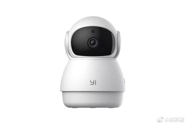 小蚁室内云台摄像机H20GB即将发布 售价149元