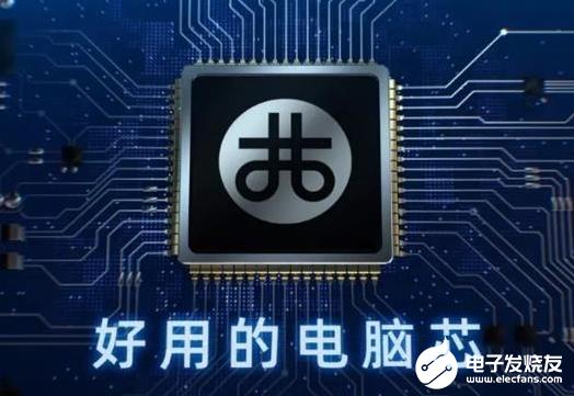 兆芯公布X86處理器發展計劃 7nm工藝KX-7000或將掀翻AMD/Intel