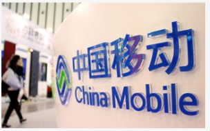 中国移动发布了2020年至2021年低端路由器和...