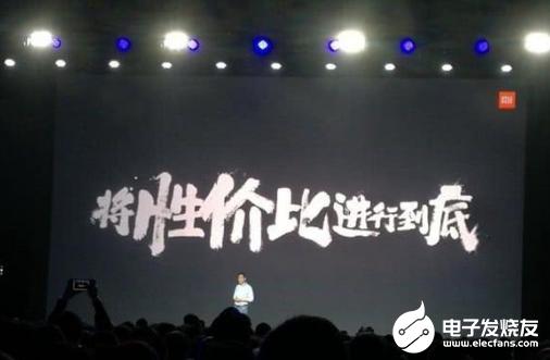 低价未必对中国手机不利 为中国制造走向国际市场提...
