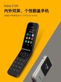 Nokia 2720翻盖手机宣布于12月24日发布