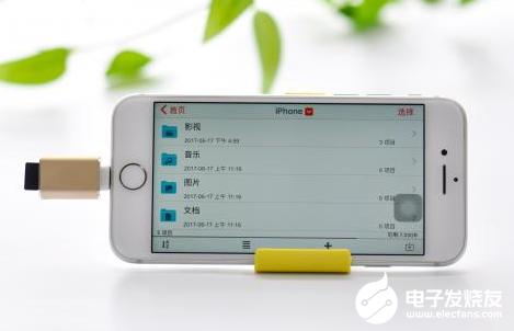 苹果全力解决iPhone 12的续航 明年或将上5000毫安的大电池
