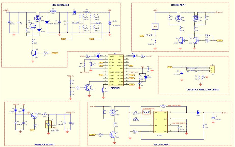 锂电池充电电路的电路原理图免费下载