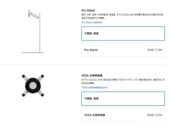 苹果新款Pro Display XDR显示器开售,具有32英寸视网膜6K显示屏