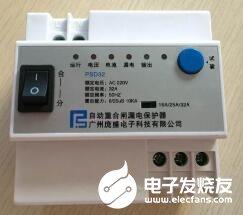 自动重合闸漏电保护器的检查方法