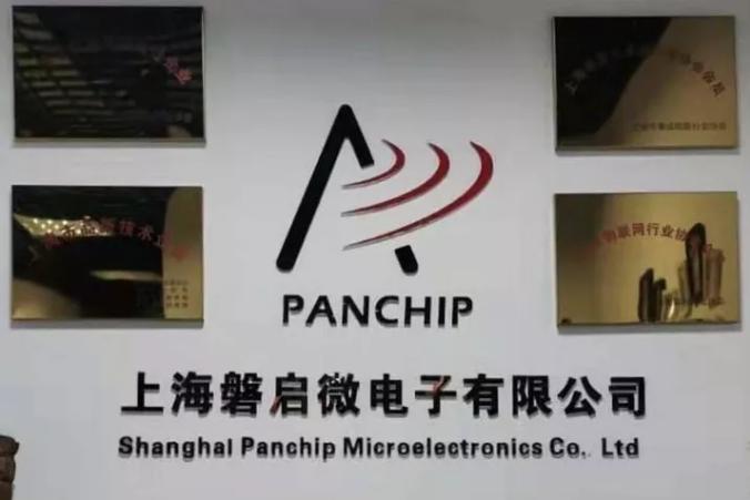 Chirp-IOT:賦能LPWAN在中國的應用與...