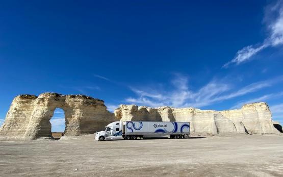 智加科技全球首次自动驾驶货运服务顺利完成