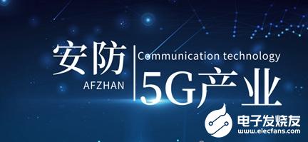 5G+无人机的应用 通信运营商应该跳出惯性思维