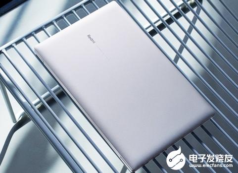 RedmiBook 13全面屏笔记本明天亮相 全面屏设计是最大的亮点