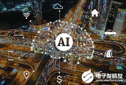 """科技发挥能量 """"AI寻人""""入选年度网民最关注的热..."""