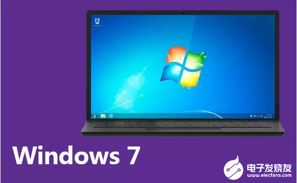 Windows 7海内接远6成市散而现正在要退息了