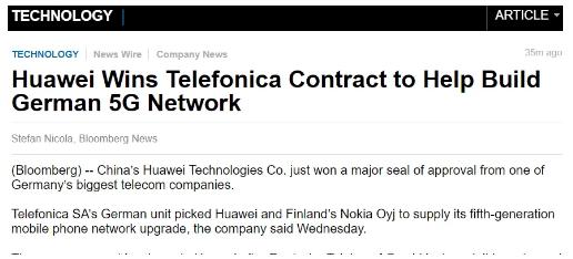 德国电信公司已和华为达成了5G网络合作伙伴关系