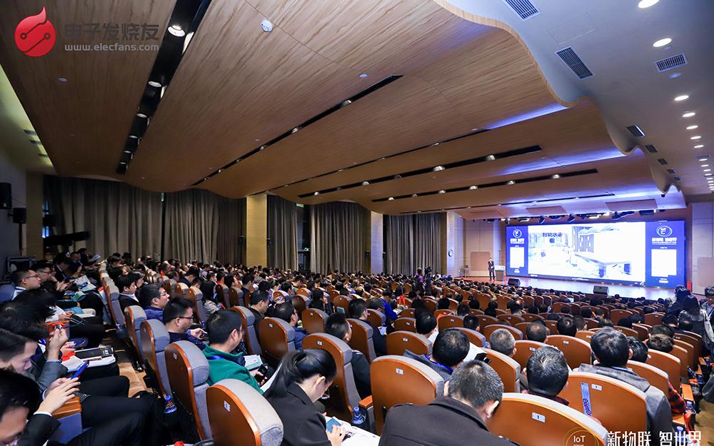 第六届中国物联网大会隆重彩票送彩金举行,专家汇聚助AIOT...