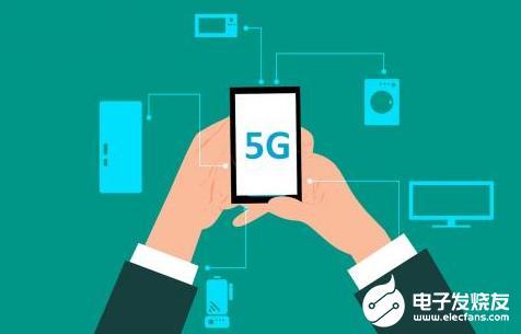 5G手机价格破2000 给运营商增加了很多压力
