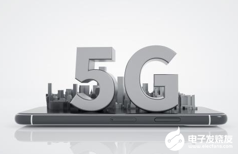 """预计明年中国5G将迎来大爆发 助力创造人类的""""新生活"""""""