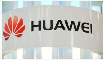 華為云計算技術有限公司正式成立