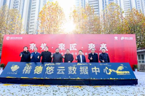 2021年中国数字经济的比重将超过55%