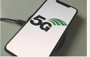 高通公司预计到2022年全球5G手机出货量将超过7.5亿部