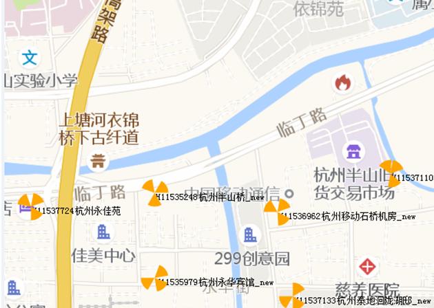 浙江移动联合华为完成了全球首个LTE&N...