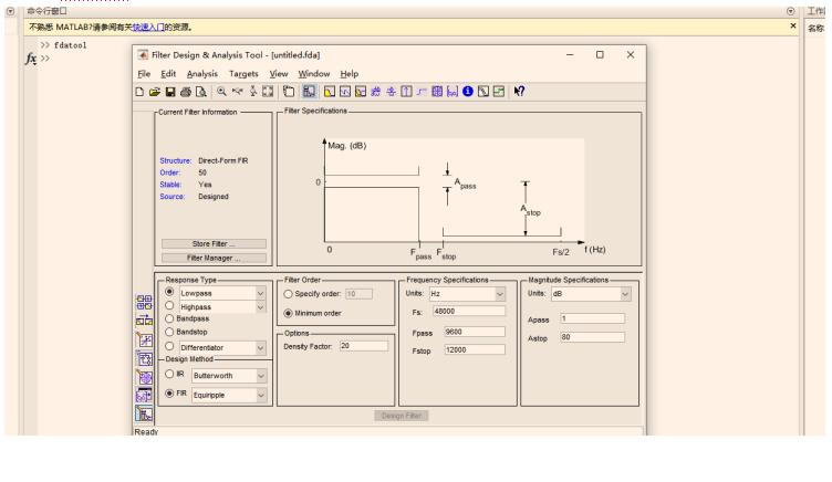 Matlab的使用入门教程免费下载