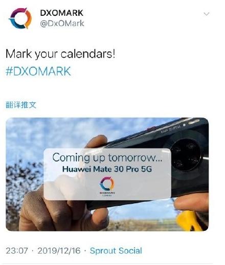 华为Mate30 Pro 5G版拍照得分曝光与小...