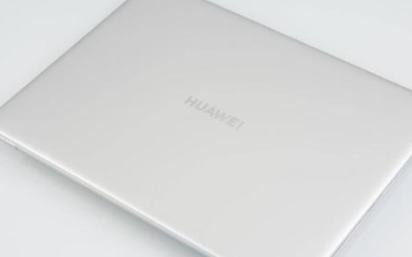 MateBook 13的多屏协同功能可帮助上班族...