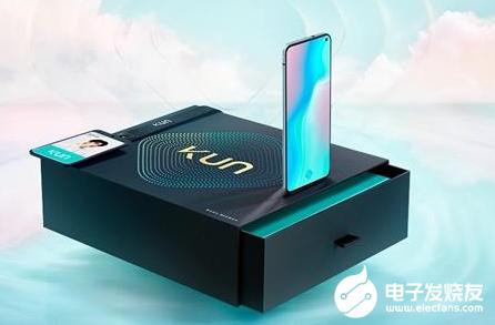 vivo S5配置8GB+256GB,拥有最佳的全面屏形态