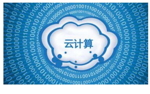 云服務和云計算到底有什么區別