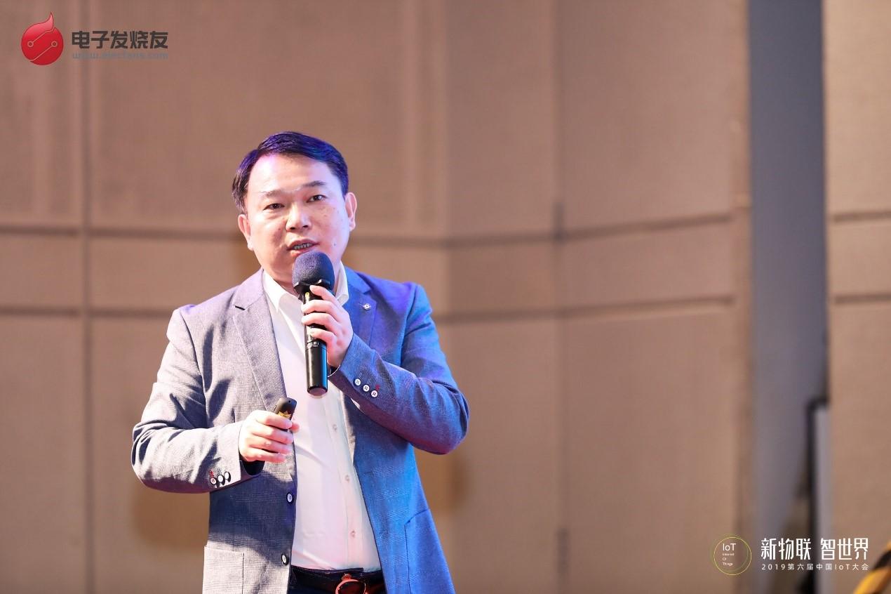 圖16:上海移芯通信科技有限公司市場銷售部高級總監楊月啟