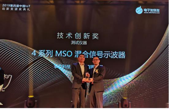 """泰克新一代示波器MSO 4荣获""""2019年度Io..."""