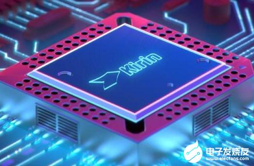 华为麒麟1020处理器被曝光 将使用台积电的5n...