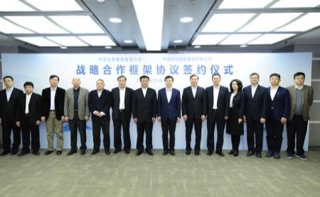 中国移动与中版集团将在5G大数据人工智能等领域开展合作