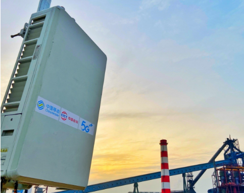 湖北移动助力鄂城钢铁打造出了首个搭载5G应用的钢厂工业互联网