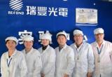 瑞丰光电公司Mini背光产品具备批量生产能力