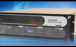 AMETEK程控電源部發布最新版的光伏模擬器