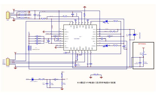 CX1910无线充电发射端控制SoC芯片的数据手册免费下载
