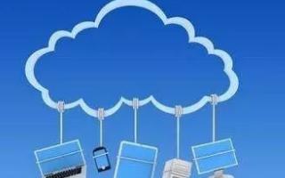 數據存儲技術未來都有哪些發展趨勢
