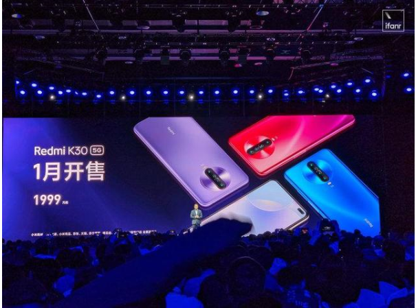 Redmi在北京发布K30系列