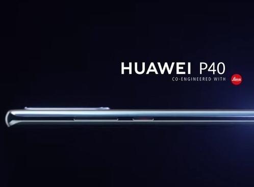 华为P40系列手机曝光将会继续使用Android的EMUI操作系统