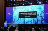 利扬芯片CEO畅谈中国封装测试的机遇和挑战