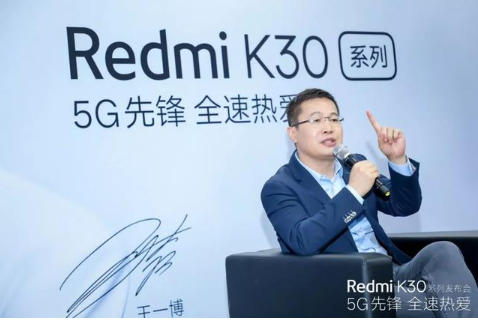 Redmi将5G手机拉入2000大关