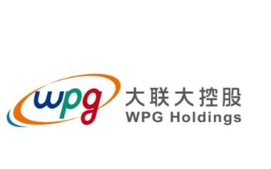 大联大:赞同文晔经营团队增加持股