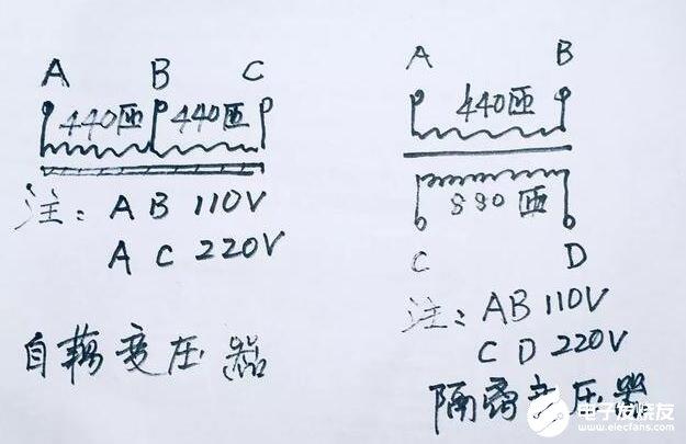 110V电压变成220V电压怎么接线