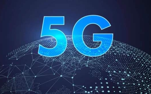 5G十大典型應用領域
