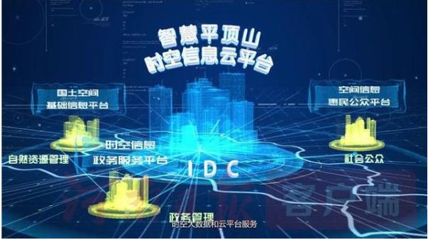 河南首個通過國家驗收的智慧城市時空信息云平臺項目