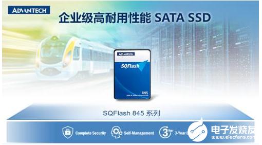 """研華科技推出一款升級版企業級 2.5"""" SSD 能夠滿足多樣性應用需求"""
