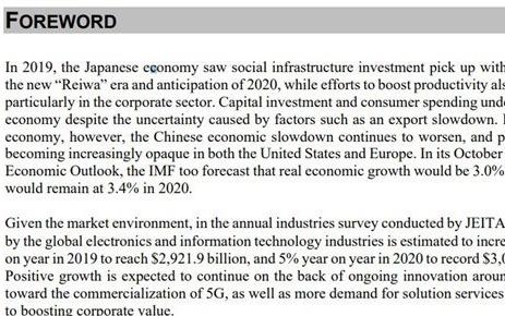 日本JEITA预测全球电子设备产值将突破3万亿美元