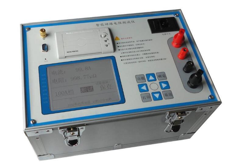 直流电阻测试仪和回路电阻测试仪的区别